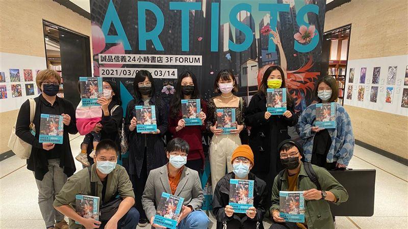 台日合作「最強畫冊」出版!83名台灣繪師集體出擊
