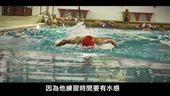 雲林國中游泳隊 不到終點絕不放棄