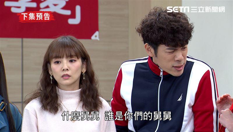 天之驕女/假千金胡作非為!陳志強狠嗆1句話 網嗨:爽快