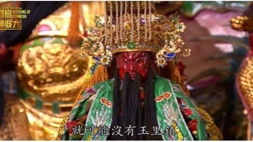 特殊名廟巡禮 項羽劉備建廟傳奇