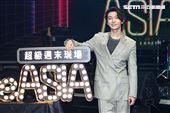 炎亞綸分享近期主持《Live Asia超級週末現場》心得。(圖/記者楊澍攝影)