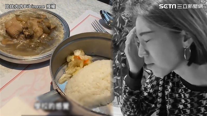 台灣第一間西餐廳 謎之鴨子飯他崩潰