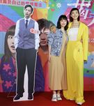 「揭大歡喜」演員女配角夏朧、男配角陸明君。(記者邱榮吉/攝影)