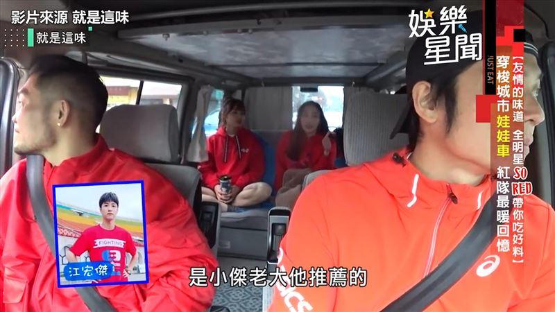 影/《全明星》紅隊揭團練後美食 曝江宏傑最愛超台牛肉湯