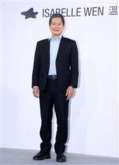 文化部長李永得出席ISABELLE Wen溫慶珠時裝秀。(記者邱榮吉/攝影)