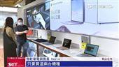微軟筆電 跨界聯名打造限量筆電包
