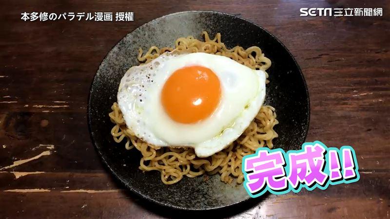 影/在紙上煮人氣泡麵!日本停格動畫超狂引網朝聖 | 生活 | 三立新聞網