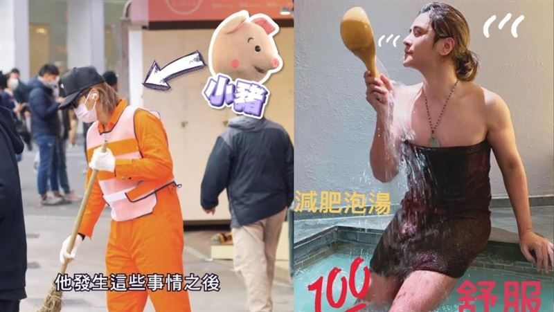 羅志祥轉型網紅 3影片分潤金額慘曝