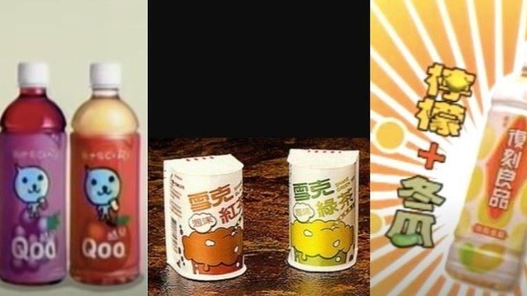 時代的眼淚!十大「在台灣消失的飲料」有錢也不一定喝得到 | 名家 | 三