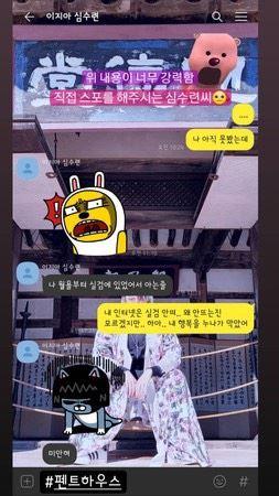 希澈與演員李智雅的對話截圖。(圖/翻攝自希澈IG限時動態)