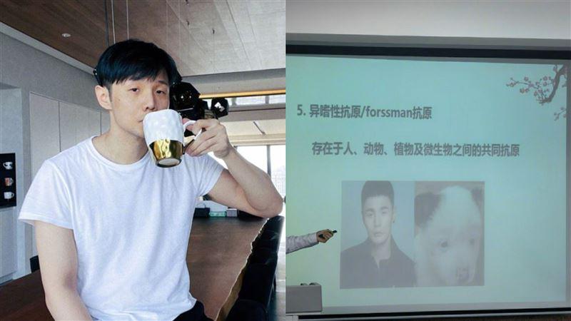 李榮浩撞臉狗狗 圖片被當生物課教材
