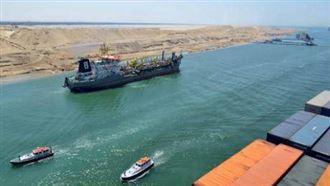 蘇伊士運河塞船 可望今日紓解完畢