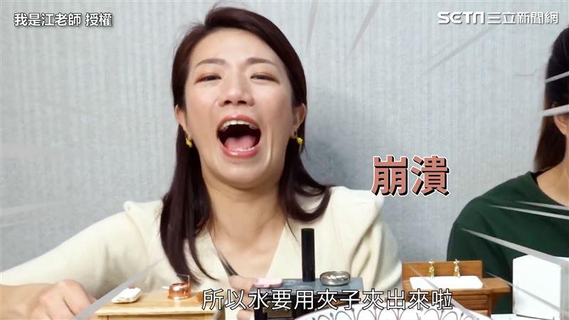 她用迷你廚房做微型料理 才喊好療癒下秒瞬間發火網笑翻 | 生活 | 三立
