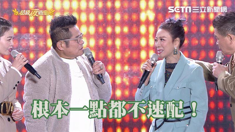 歌壇模範夫妻遭「外人介入」  直嗆根本不速配