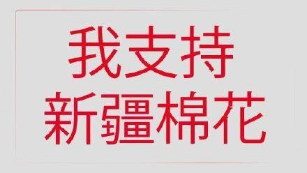 中國想抵制愛迪達?他發1圖秒打臉