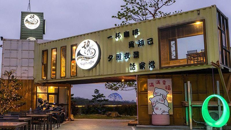越夜越美!沙鹿夜景餐廳打卡熱點 從夕陽到迷人夜色   名家   三立新聞