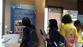 新北到臺北的「三生有幸」減碳行旅