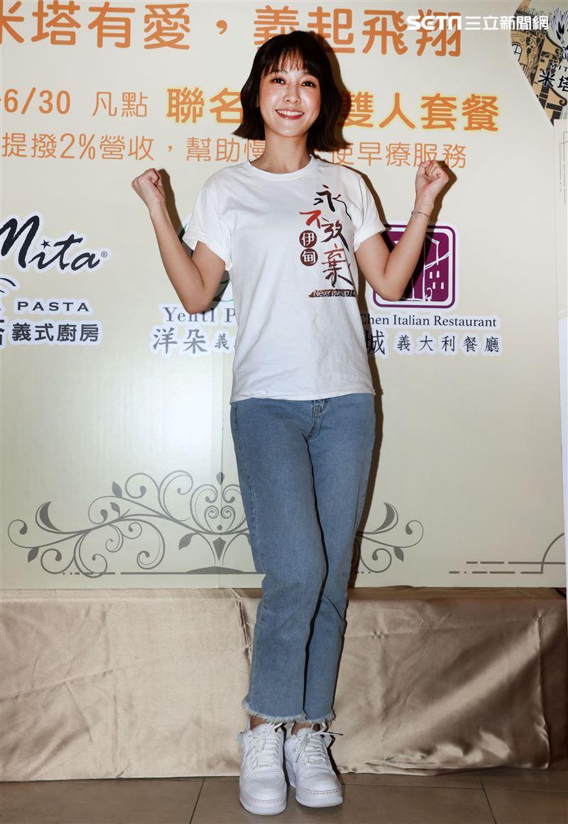 大元(林艾璇)擔任公益大使「米塔有愛、伊甸慢飛天使合作計畫」。(記者邱榮吉/攝影)