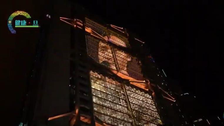 張國榮音樂會「這一幕」 6萬人淚崩