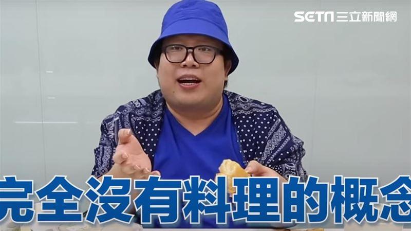 外國網紅評台灣早餐驚:竟吃這種東西
