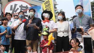 反空污遊行陳其邁宣示:綠電減煤