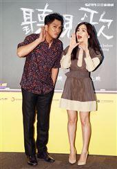 「聽見歌 再唱」演員馬志翔、陳嘉樺Ella。(記者邱榮吉/攝影)