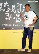 「聽見歌 再唱」導演楊智麟。(記者邱榮吉/攝影)