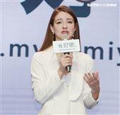 安妮出席「有好物」電商平台活動。(記者邱榮吉/攝影)