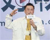 何篤霖出席「有好物」電商平台活動。(記者邱榮吉/攝影)