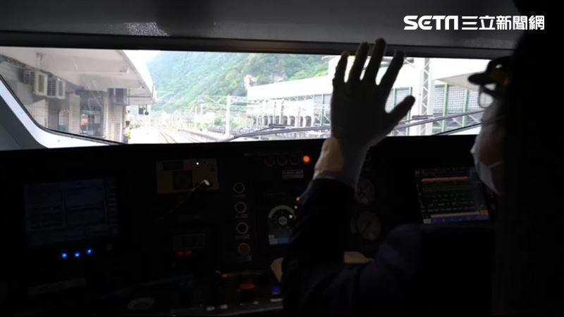 台鐵列車頭七駛過清水隧道「哀鳴30秒」 司機員揮手致意