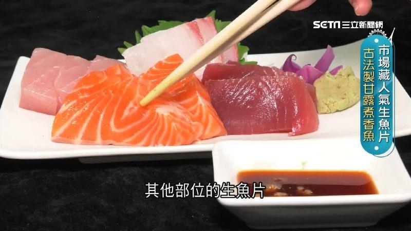 味噌湯喝到飽!高CP值餐點報你知 道地日式料理顛覆味蕾 | 生活 | 三