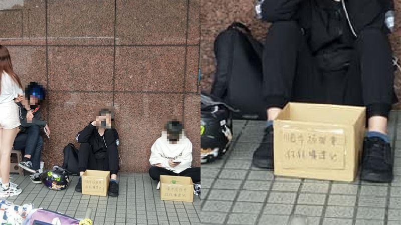 捷運站坐一排學生喊「救救曠課兒」 邊滑手機邊乞討