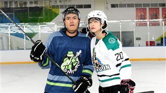 賴雅妍告白冰球教練 王傳一秒崩潰