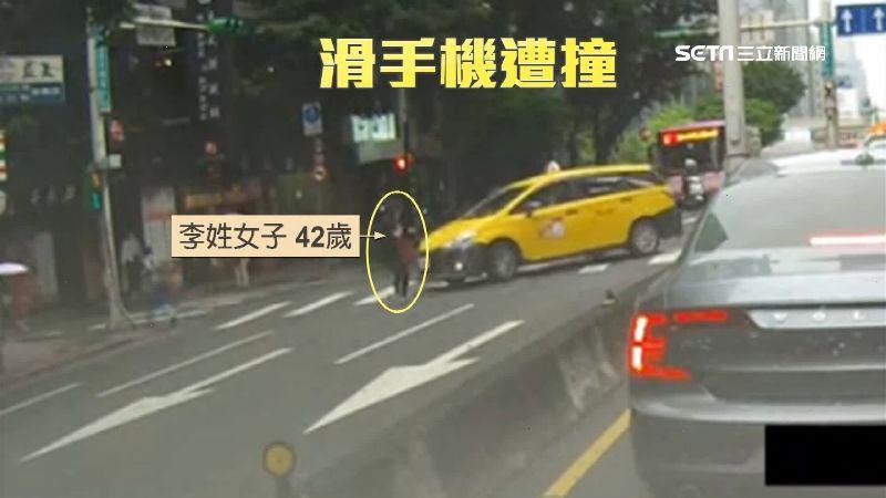 女過馬路狂滑手機 一抬頭慘遭「無減速計程車」撞飛