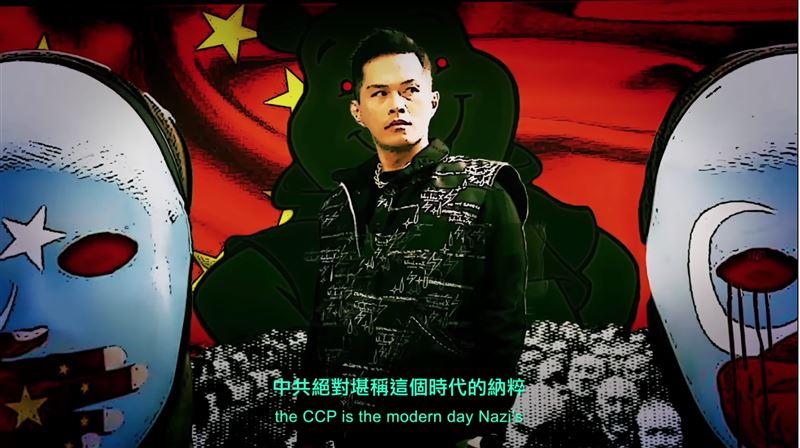 大支揪陳芳語唱血棉花 諷中國是納粹