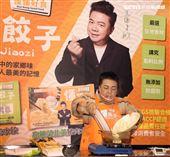 董至成離婚半年砸下百萬推出餃子副業銷售破萬包。(記者邱榮吉/攝影)