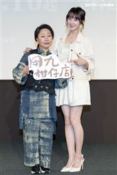 《用九柑仔店》改編為舞台劇,呂雪鳳、謝翔雅出席記者會。(圖/記者楊澍攝影)