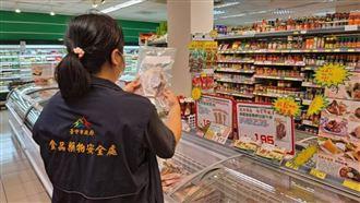 首例含萊劑肉品超標 中市府火速開罰