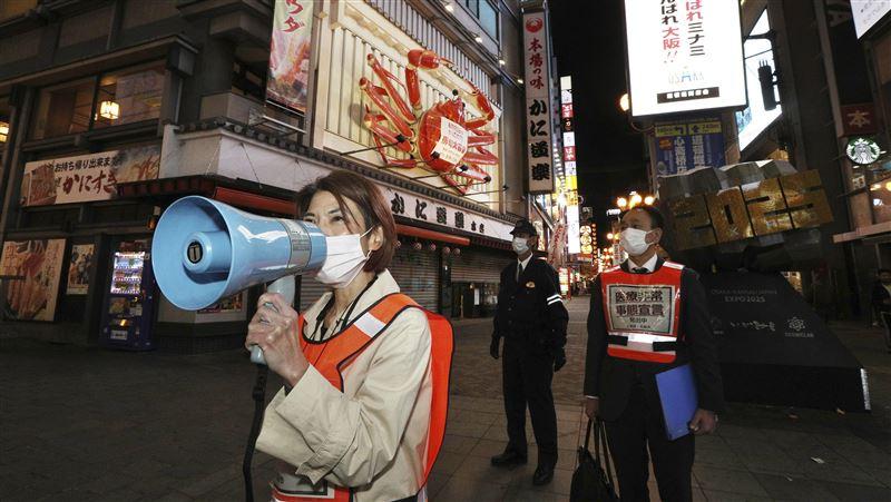 日本疫情蔓延!大阪府連續4日新增逾千例 今創單日新高