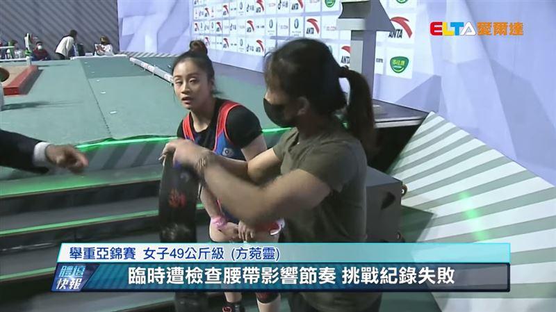 台湾举重运动员搞砸裁判通过视觉方式判断违规情况,最终中国选手获得金牌。 体育| 三里新闻网SETN.COM