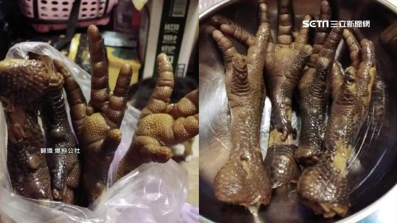 雞爪4隻賣100 老饕揭:是黑雞爪