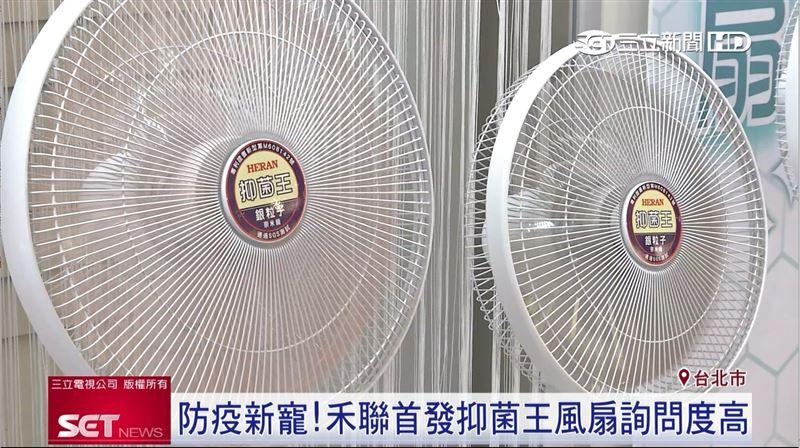 業者首推防疫風扇 專利技術有效抑菌