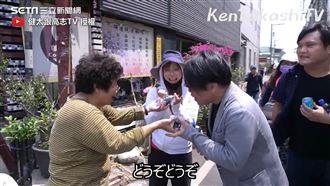 日本人參加媽祖遶境 被台灣人感動