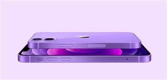紫爆!紫愛瘋12人氣勝藍色1.5倍