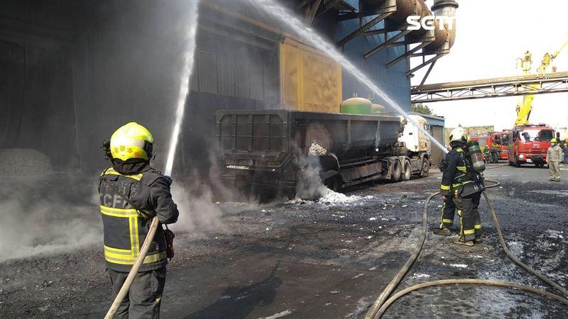 豐興煉鋼廠意外 2人遭千度鐵漿灼傷