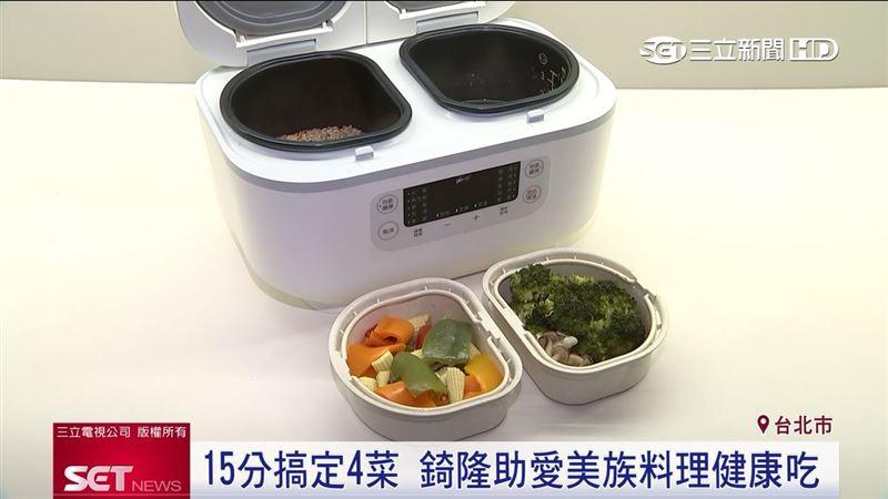 飲食均衡 211料理機多樣方便煮