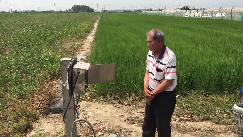 抽地下水灌溉 嘉義稻農嘆電費貴3倍