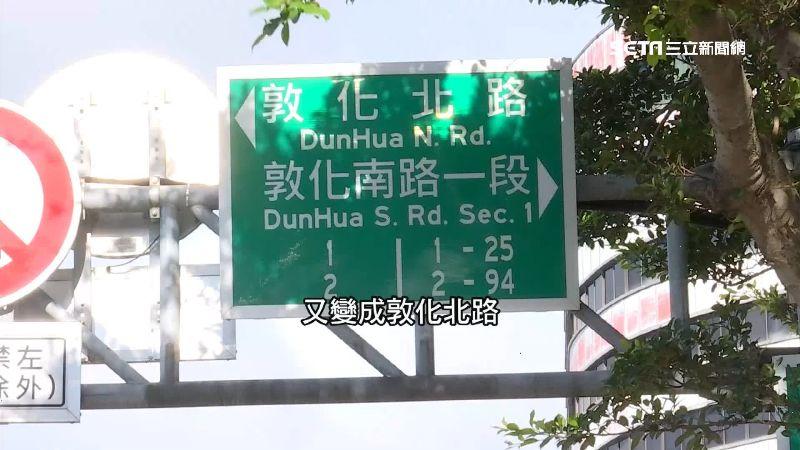 在台北分不清東西南北?網揭簡單撇步