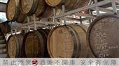 微醺 台灣釀酒葡萄多元光譜(上篇)