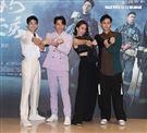 「火神的眼淚」演員林柏宏、溫昇豪、陳庭妮、劉冠廷出席首播記者會。(記者邱榮吉/攝影)